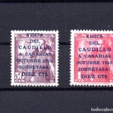 Sellos: SELLOS DEL AÑO 1951 VISITA DE CAUDILLO A CANARIAS ** NUEVO SIN CHARNELA. Lote 212813910