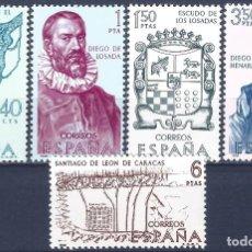 Sellos: EDIFIL 1889-1893 FORJADORES DE AMÉRICA 1968. (SERIE COMPLETA). MNH **. Lote 234027250