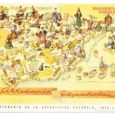 Sellos: 1956 TARJETA POSTAL CENTENARIO DE LA ESTADÍSTICA. Lote 213277395