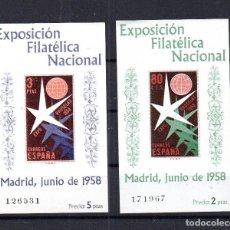 Sellos: ESPAÑA SPAIN SELLOS HOJAS EXPOCION FILATELICA ** SIN CHARNELA. Lote 213442995