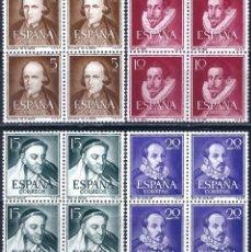 Sellos: EDIFIL 1071-1074 LITERATOS 1950-1953 (SERIE COMPLETA) (VARIEDAD...EL 1073 ES DE CARA BLANCA). MNH **. Lote 213454421