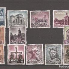 Sellos: SELLOS DE ESPAÑA AÑO 1961 CAPITALIDAD DE MADRID Y FUNDACIÓN DE OVIEDO SELLOS NUEVOS**. Lote 213490691