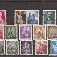 Sellos: SELLOS DE ESPAÑA AÑO 1954 COMPLETO SELLOS NUEVOS**. Lote 213493185