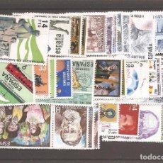 Sellos: SELLOS DE ESPAÑA AÑO 1982 AÑO COMPLETO SELLOS NUEVOS** Y HB NUEVAS**. Lote 213493437