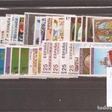 Sellos: SELLOS DE ESPAÑA AÑO 1991 AÑO COMPLETO SELLOS NUEVOS** Y HB NUEVAS**. Lote 213493848