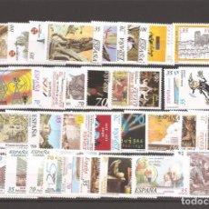 Sellos: SELLOS DE ESPAÑA AÑO 1999 AÑO COMPLETO SELLOS NUEVOS** CON HB NUEVAS**. Lote 213494371