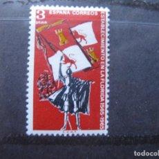 Sellos: -1965, IV CENT. FUNDACION SAN AGUSTIN, FLORIDA, EDIFIL 1674. Lote 213682171