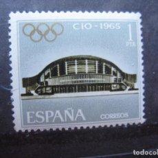 Sellos: -1965, LXIII ASAMBLEA COMITE OLIMPICO INTERNACIONAL, EDIFIL 1677. Lote 213682345