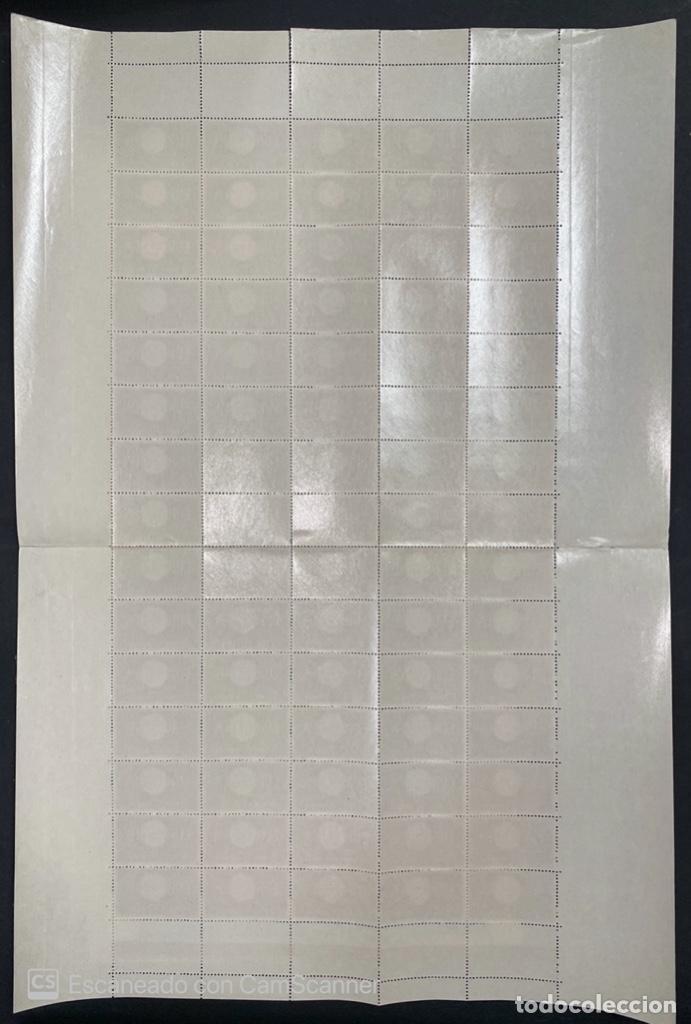 Sellos: EUROPA 1960. EDIFIL 1295. PLIEGO COMPLETO. NUEVO. VER - Foto 3 - 213687063