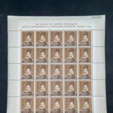 Sellos: PLIEGO COMPLETO. EDIFIL 1389. CAPITALIDAD DE MADRID, 1961. 1 PTA. NUEVO. VER. Lote 213695908