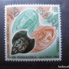 Timbres: -1966 IV CONGRESO MUNDIAL DE PSIQUIATRIA, EDIFIL 1746. Lote 213697223