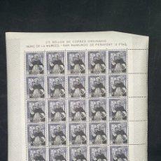 Sellos: PLIEGO COMPLETO. ESPAÑA 1963. EDIFIL 1525. SAN RAIMUNDO. NUEVO. VER FOTOS. Lote 213697375