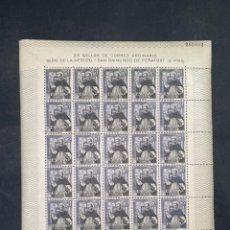 Sellos: PLIEGO COMPLETO. ESPAÑA 1963. EDIFIL 1525. SAN RAIMUNDO. NUEVO. VER FOTOS. Lote 213697412