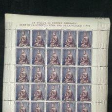 Sellos: PLIEGO COMPLETO. ESPAÑA 1963. EDIFIL 1521. NTRA. SEÑORA DE LA MERCED. 1 PTA. NUEVO. VER FOTOS. Lote 213698428