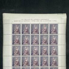 Sellos: PLIEGO COMPLETO. ESPAÑA 1963. EDIFIL 1521. NTRA. SEÑORA DE LA MERCED. 1 PTA. NUEVO. VER FOTOS. Lote 213698452