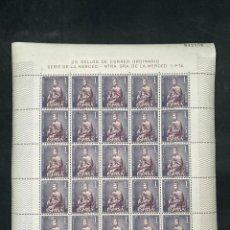 Sellos: PLIEGO COMPLETO. ESPAÑA 1963. EDIFIL 1521. NTRA. SEÑORA DE LA MERCED. 1 PTA. NUEVO. VER FOTOS. Lote 213698472