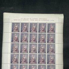 Sellos: PLIEGO COMPLETO. ESPAÑA 1963. EDIFIL 1521. NTRA. SEÑORA DE LA MERCED. 1 PTA. NUEVO. VER FOTOS. Lote 213698498