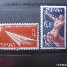 Sellos: -1966, CORRESPONDENCIA URGENTE, EDIFIL 1765/66. Lote 213698562
