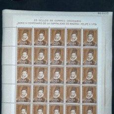 Sellos: PLIEGO COMPLETO. EDIFIL 1389. CAPITALIDAD DE MADRID, 1961. 1 PTA. NUEVO. VER. Lote 213699758