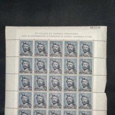Sellos: PLIEGO COMPLETO. XII CENTENARIO FUNDACION OVIEDO. 1961. EDIFIL 1398. VER FOTOS. Lote 213699895