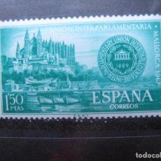 Sellos: -1967, CONFERENCIA INTERPARLAMENTARIA, PALMA DE MALLORCA, EDIFIL 1789. Lote 213700392
