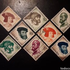 Sellos: ESPAÑA EDIFIL 1224/31 SERIE COMPLETA USADA. IV CENT. CARLOS I DE ESPAÑA Y V° DE ALEMANIA 1958.. Lote 213737661