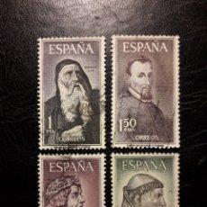 Sellos: ESPAÑA EDIFIL 1536/9 SERIE COMPLETA USADA. PERSONAJES. 1963.. Lote 213751785