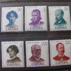 Timbres: -1970, LITERATOS ESPAÑOLES, EDIFIL 1990/95. Lote 213767526