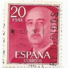 Sellos: LOTE DE 15 SELLOS USADOS 1955-56 GENERAL FRANCO- 20 PESETAS EDIFIL 2228. Lote 213774011