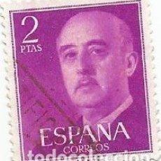 Sellos: LOTE 43 SELLOS USADOS 1955-56 GENERAL FRANCO- 2 PESETAS COLORES ROJO Y PURPURA EDIFIL 1157 Y 1158. Lote 213812991