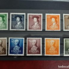 Sellos: SELLOS AÑO 1951-52 SERIE COMPLETA ISABEL Y FERNANDO PRECIO CATALOGO 122 EUROS. Lote 213817057