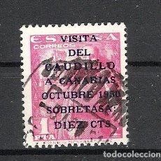 Sellos: 1951. VISITA DEL CAUDILLO A CANARIAS. EDIFIL 1089. USADO. Lote 214191873