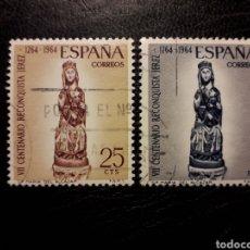 Sellos: ESPAÑA EDIFIL 1615/6 SERIE COMPLETA USADA. 7° CENT RECONQUISTA DE JEREZ. VIRGEN DEL ALCÁZAR 1964.. Lote 214442175