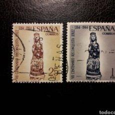 Sellos: ESPAÑA EDIFIL 1615/6 SERIE COMPLETA USADA. 7° CENT RECONQUISTA DE JEREZ. VIRGEN DEL ALCÁZAR 1964.. Lote 214442187