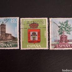 Francobolli: ESPAÑA EDIFIL 1720/2 SERIE COMPLETA USADA. FUNDACIÓN DE GUERNICA. GERNIKA 1966.. Lote 214840735