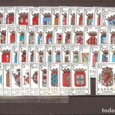 Sellos: SELLOS DE ESPAÑA SERIE ESCUDOS , SELLOS NUEVOS** 57 VALORES. Lote 215185855