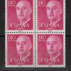 Francobolli: ..G-SUB_8/ ESPAÑA 1955-56, EDIFIL 1154 MNH**, GENERAL FRANCO. Lote 280484718