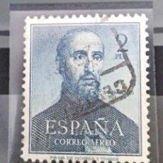 Sellos: SELLO IV CENTENARIO DE LA MUERTE DE SAN FRANCISCO JAVIER ESPAÑA. Lote 215536633