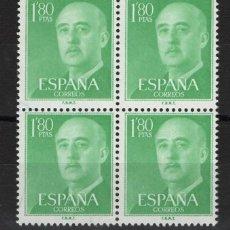 Sellos: .G-SUB_8/ ESPAÑA 1955-56 EDIFIL 1156 MNH**, GENERAL FRANCO. Lote 215688480