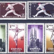 Sellos: EDIFIL 1280-1289 CONGRESO INTERNACIONAL DE FILATELIA. BARCELONA 1960 (SERIE COMPLETA). MNH **. Lote 215770478