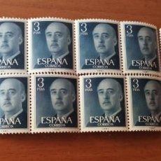 Sellos: LOTE 14 SELLOS SELLO FRANCO DE 2 - 3 Y 7 PESETAS SIN USAR. NUEVOS. VER FOTOS. Lote 215824556