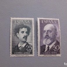 Sellos: ESPAÑA - 1955-1956 - EDIFIL 1164/1165 - SERIE COMPLETA - MNH** - NUEVOS - DORTUNY Y T.QUEVEDO.. Lote 216570526