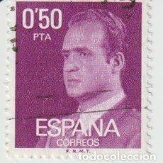 Sellos: SELLO DE ESPAÑA EDIFIL - 2389. Lote 216644575