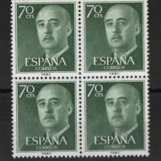 Sellos: .G-SUB_8/ ESPAÑA 1955-56. EDIFIL 1151 MNH**, GENERAL FRANCO. Lote 216645227