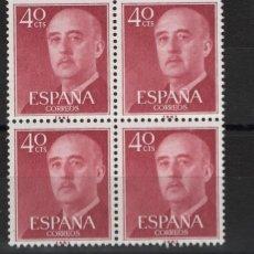 Sellos: .G-SUB_8/ ESPAÑA 1955-56, EDIFIL 1148 MNH**, GENERAL FRANCO. Lote 216649106