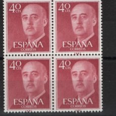 Sellos: .G-SUB_8/ ESPAÑA 1955-56, EDIFIL 1148 MNH**, GENERAL FRANCO. Lote 216649158