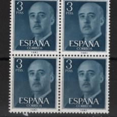 Francobolli: .G-SUB_8/ ESPAÑA 1955-56, EDIFIL 1159 MNH**, GENERAL FRANCO. Lote 280484698