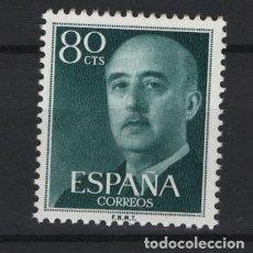 Sellos: .G-SUB_8/ ESPAÑA 1955-56, EDIFIL 1152 MNH**, GENERAL FRANCO. Lote 216785920