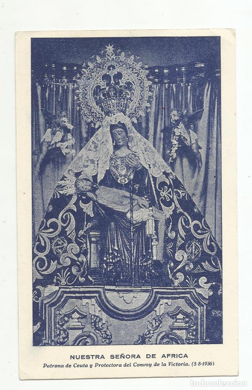 Sellos: postal nuestra señora de africa circulada 1951 de ceuta a ceuta - Foto 2 - 216944330