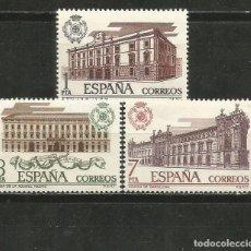 Sellos: ESPAÑA ADUANAS EDIFIL NUM. 2326/2328 ** SERIE COMPLETA SIN FIJASELLOS. Lote 237167520